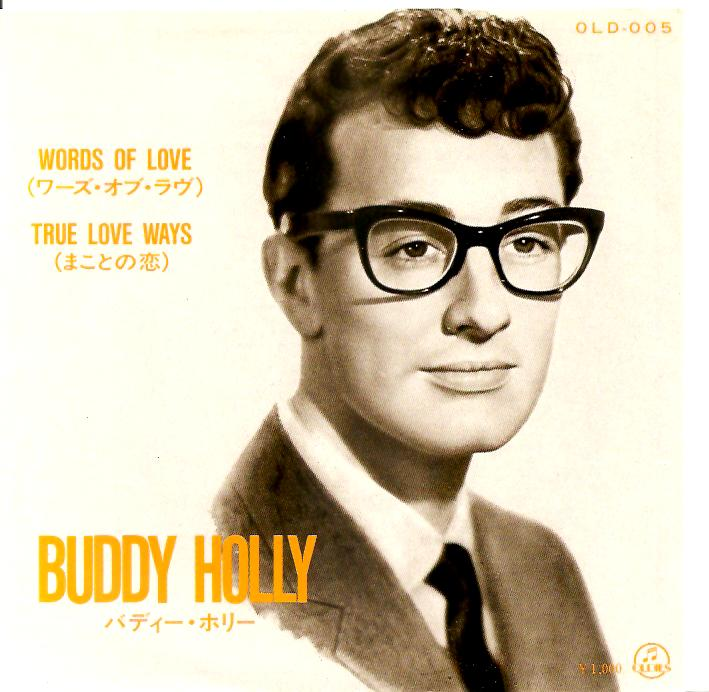 Buddy Holly – Words of Love