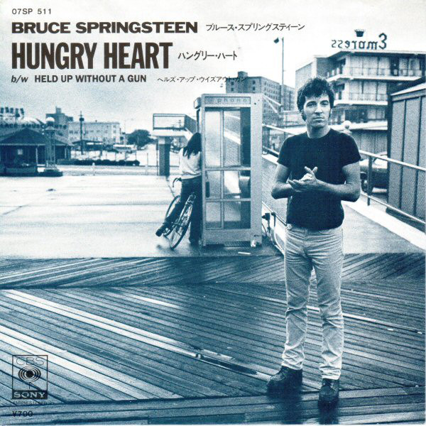 Bruce Springsteen – Hungry Heart1980